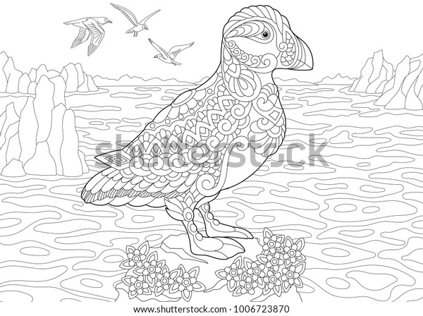Animal Coloring Page Adult Coloring Book Stock Vector (Royalty Free)  1006723870