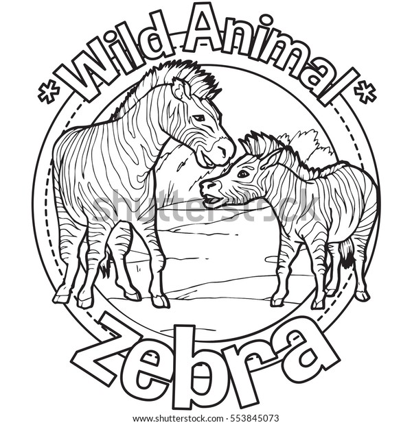 Animal Zebra Coloring Book Stock Vector (Royalty Free) 553845073