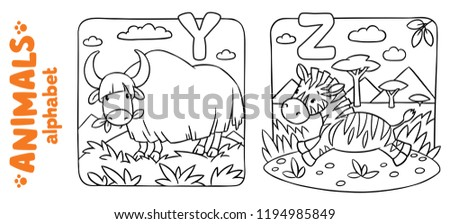 Animals Alphabet ABC Coloring Book Set Stock Vector (Royalty Free ...