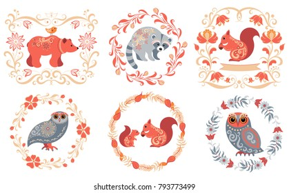 Animals and birds in patterned framework: bear, owl, squirrel, raccoon. Folk art. Vector illustration.
