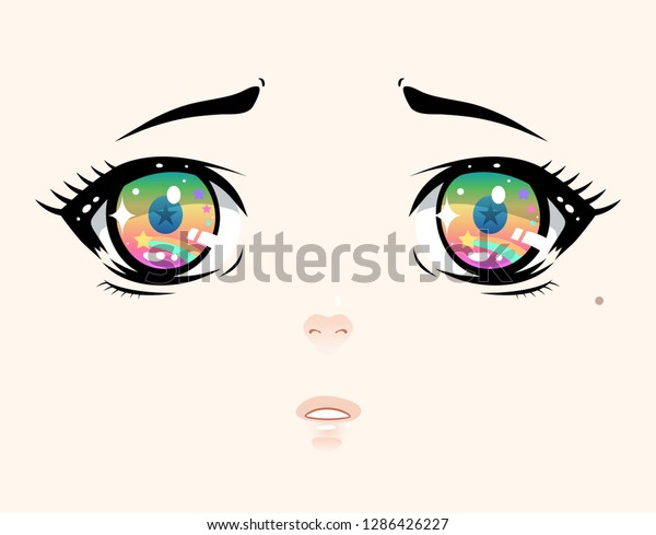 Anime Eyes Cute Sparkling Dazzling Hand Stock Vector Royalty Free