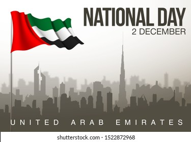 Anniversary banner UAE National flag. illustration 48 UAE National day, Spirit of the union, United Arab Emirates. Design Celebration Abu Dhabi 48 Independence day greeting card with city silhouette.