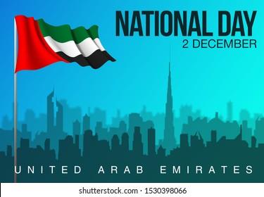 Anniversary banner UAE National flag. illustration 48 UAE National day, Spirit of the union, United Arab Emirates. Design Celebration Abu Dhabi 48 Independence day greeting card with city silhouette.