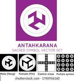Antahkarana (sacred symbol vector set)