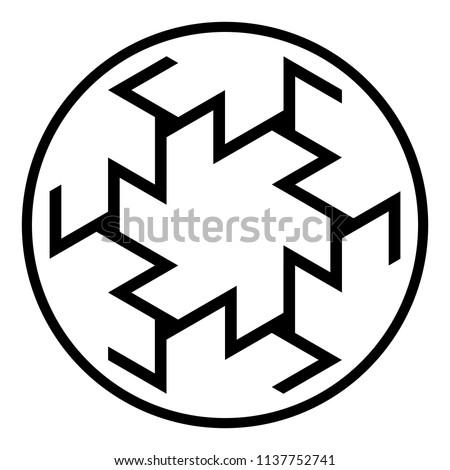 Antahkarana Symbol Power Healing Tool Stock Vector Royalty Free