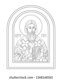 free religious coloring pages for kids Coloring4free ... | 280x217