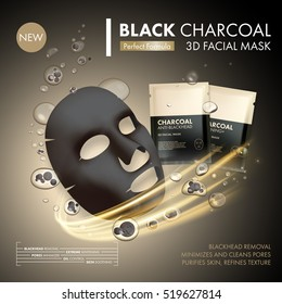 Anti-blackhead charcoal mask with black and gold sachet on golden water oil bubble with charcoal granule background. Skincare cleaning detox treatment. Face skincare premium ad design template.