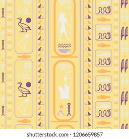 Antique egyptian motifs seamless pattern. Ethnic hieroglyph symbols grid. Repeating ethnical fashion background for marketing purpouses.