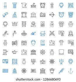 antique icons set. Collection of antique with anchor, quill, vase, parthenon, abacus, rudder, bird cage, greece, egyptian, candelabra, castle. Editable and scalable antique icons.