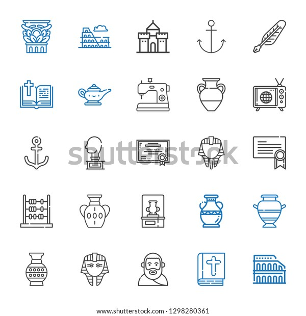Antique Icons Set Collection Antique Colosseum Stock Vector (Royalty