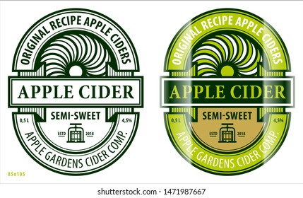 Apple cider bottle label in abstract style, typographic template, beverage package design mockup