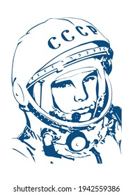 April 08, 2020: cosmonaut Yuri Gagarin The first man in Space. Stylized vector portrait. 12 april Cosmonautics day