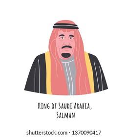 April, 2019: Vector portrait of Salman bin Abdulaziz Al Saud , King of the Kingdom of Saudi Arabia and Arabian government chief.
