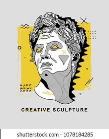 April 27, 2018: modern vector Illustration Galius Caesar