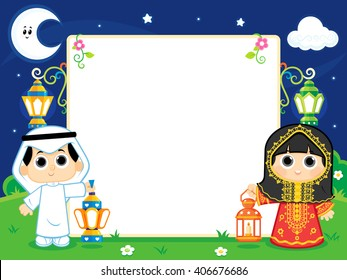 Arab boy and girl Celebrating Ramadan and carrying Lanterns and beside them empty board