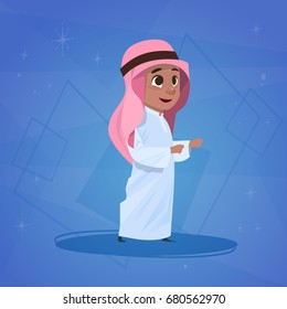 Saudi Boy School Images Stock Photos Vectors Shutterstock