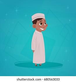 Arab Boy Small Cartoon Character Muslim Male Flat Vector Illustration