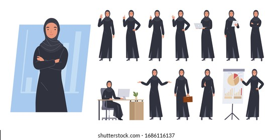 Arab businesswoman character. Different poses and emotions. Vector illustration in a flat style