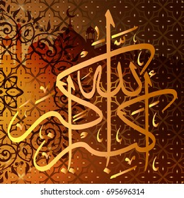 "Arab calligraphy Allahu Akbar Kabir, for the design of Muslim holidays, means ""Allah the Greatest,"