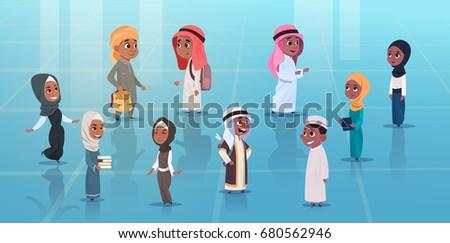 Arab Small Girls Old
