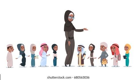 Arab Children Pupils With Female Teacher Muslim Schoolchildren Group Flat Vector Illustration