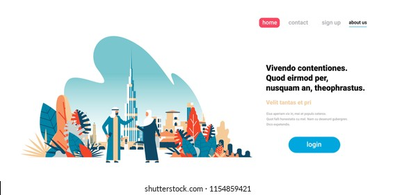 Arab couple walking Dubai modern building cityscape skyline business travel concept female male silhouette cartoon character horizontal copy space flat vector illustration