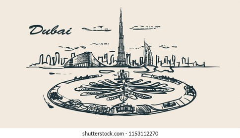 Arab Emirates Dubai skyline hand drawn. Dubai sketch style vector illustration.Palm Jumeirah island.