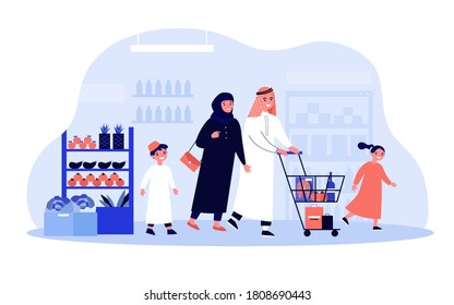 Arab family shopping in grocery store. Happy couple in Muslim with two kids in Muslim clothes wheeling cart along supermarket aisles. For shopping, buying food, Arabic people concept