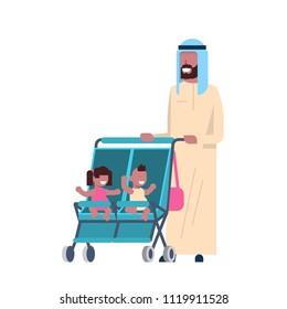 Ilustraciones, imágenes y vectores de stock sobre Islamic Sister