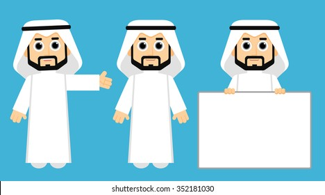 Arab Khaliji Man , Arab Man wearing the most common uniform in Bahrain, Kuwait,  Qatar, Saudi Arabia, and the United Arab Emirates