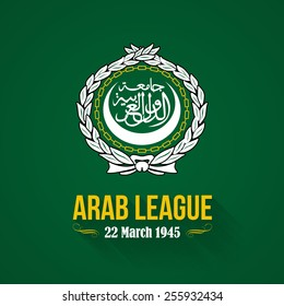 "Arab League Vector Flat Emblem, Arabic Typographic Text English Translation ""League of Arab States"""