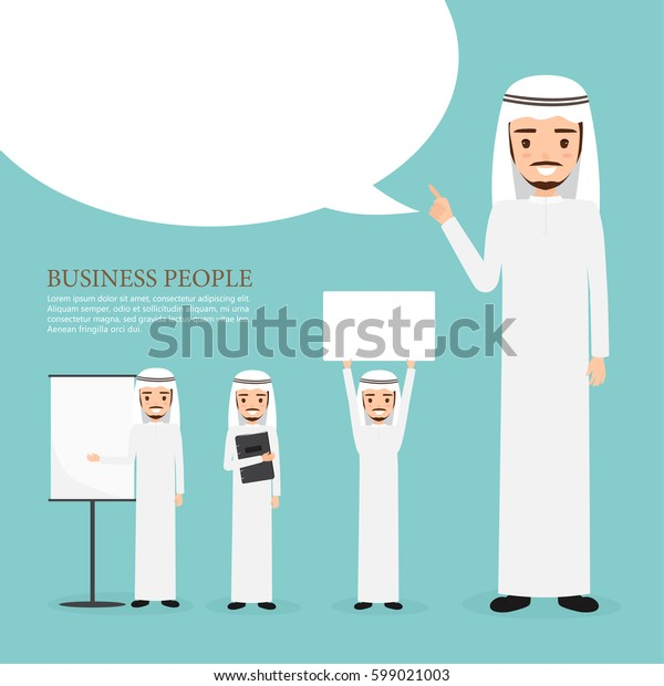 arab man character to presenting in job at office work. islam set people.