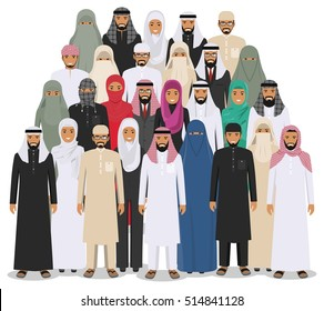 Arab man and woman standing together in different traditional islamic clothes on white background in flat style. Different dress styles. Flat design people characters. Social concept. Family concept.