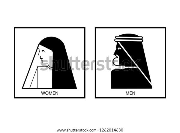 arab-men-woman-restroom-sign-600w-126201