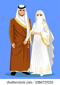 Arab Muslim Bride.