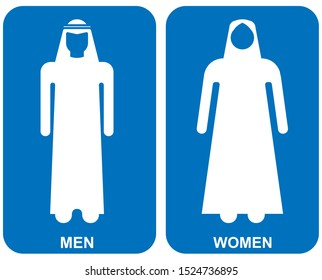 Arab Muslim Man and Woman icons Sign Symbol wearing Traditional dress full body