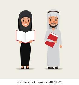 arab or muslim people reading a book.
