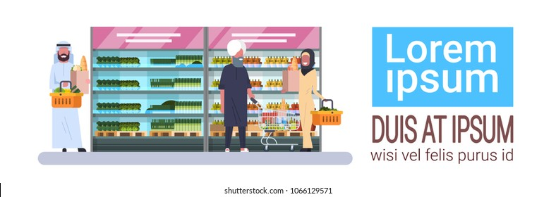 Arab People Buy Products Grocery Store Horizontal Banner With Copy Space