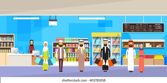 Arab People Group With Bags Big Shop Super Market Shopping Mall Interior Muslim Customers Stand In Line Flat Vector Illustration