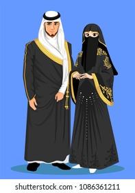 Arab Wedding Dress