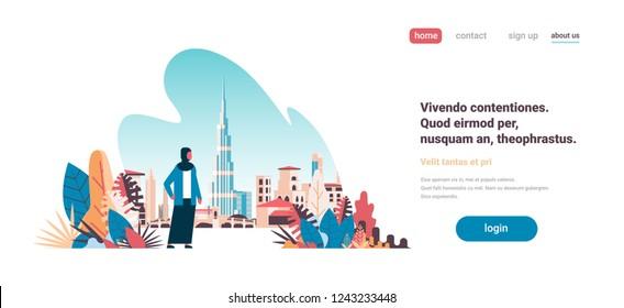 Arab woman walking Dubai modern building cityscape skyline business travel concept female silhouette cartoon character horizontal copy space flat