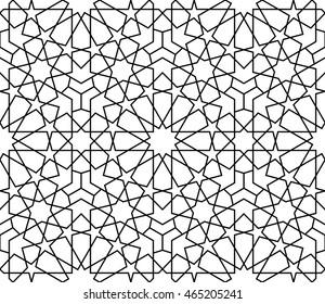 Arabesque Seamless Black & White Pattern Vector