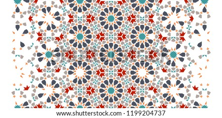 Arabesque seamless vector pattern