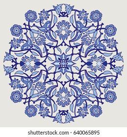 Arabesque vintage elegant floral decoration print for design template vector. Eastern style pattern. Ornamental illustration for invitation, greeting card, wallpaper