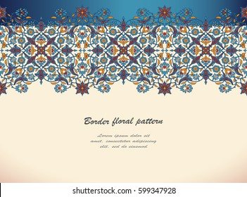Arabesque vintage seamless border elegant floral decoration print design template vector. Eastern style pattern. Ornamental illustration for invitation, greeting card, wallpaper, wedding invitation