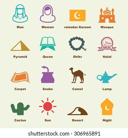 arabian elements, vector infographic icons