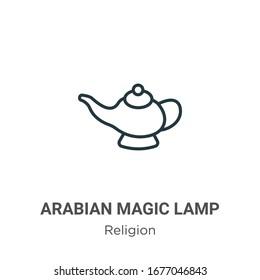 Icône vectorielle représentant une lampe magique arabe. Icône de lampe magique noire arabe, image vectorielle à plat, illustration simple à partir du concept de religion modifiable, trait isolé sur fond blanc