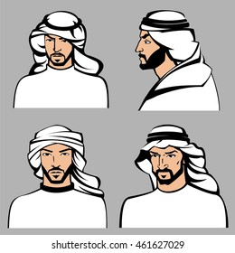 Arabian man face flat icon.