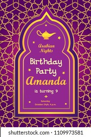 Arabian nights birtday party invitation template