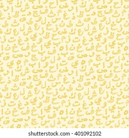 Arabic Alphabet Background. Arabic letters seamless pattern. Hand drawn doodle Arabic  letters - vector illustration